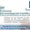 Primer Concurso de Investigación Científica de Análisis Societario, Mercado de Valores y Seguros