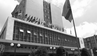 ¿Por qué caen las Reservas Internacionales del Banco Central del Ecuador?